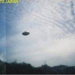 UFO-1970-Japan