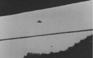 UFO-April-9-1976-Nagoya-City-Japan