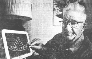 AmherstOH1985